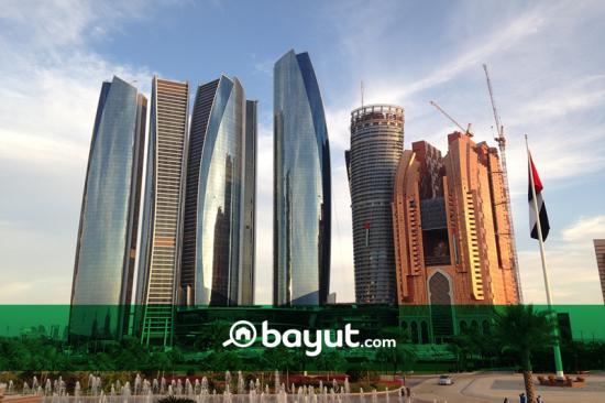 Abu Dhabi Emirates