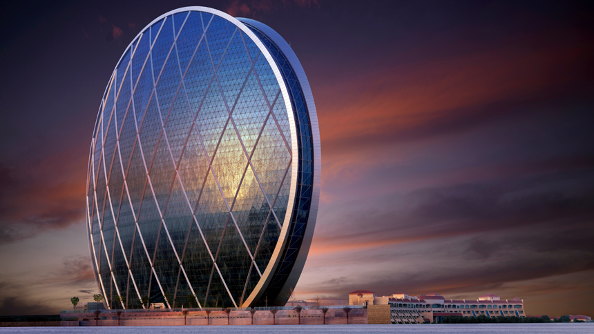 Aldar The Coin